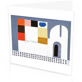 Paint Shop Piraeus Greetings Card, Peter Yates 1980